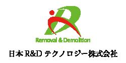 日本R&Dテクノロジー株式会社